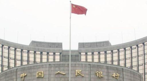 <strong>Cambios.</strong> China busca la apertura financiera y evitar riesgos sistémicos. (Bloomberg)