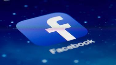 Facebook realiza cambios para facilitar interacción con las pymes