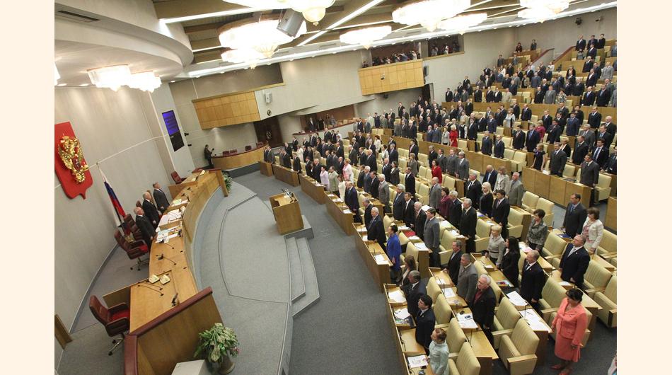 arquitectura, parlamento