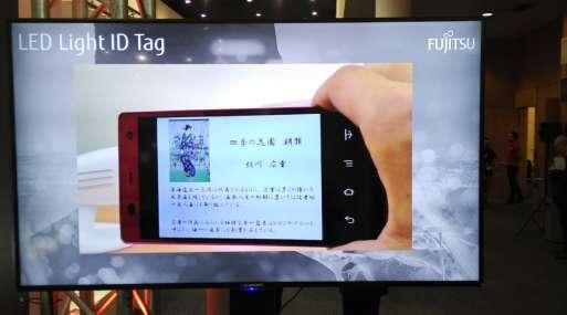 Foto: Fujitsu