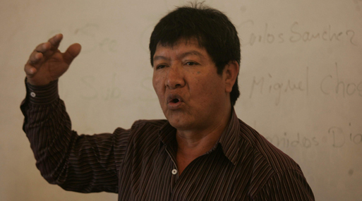 Gerónimo López, secretario general de la CGTP.
