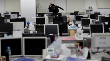 Premium Friday: Hoy se trabaja solo hasta las 3 de la tarde (en Japón)