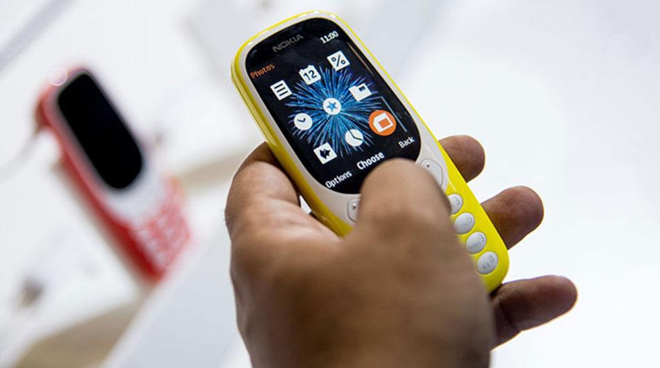 tecnología, MWC, gadget, moderno, retro