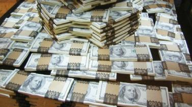 Repatriación de capitales: fondos se podrán usar en seis tipos de inversiones para pagar menos impuesto