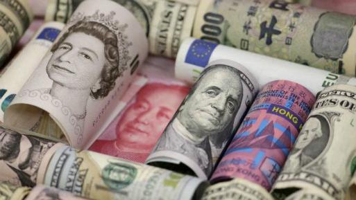Se mantendrá la Línea de Crédito Flexible a México: FMI