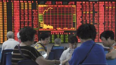 Acciones chinas avanzan debido a valores de baja capitalización