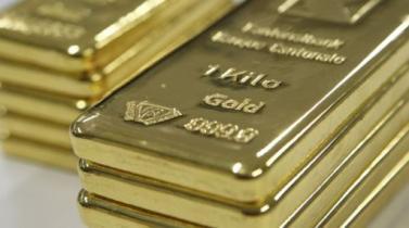 Oro opera sobre los US$ 1,250 por onza antes de divulgación de minutas de la Fed