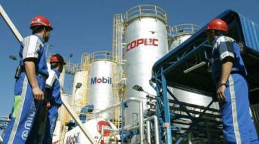 Utilidad de grupo chileno Copec baja 63% por incendios en primer trimestre