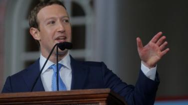 Lee el inspirador discurso de Mark Zuckerberg en su graduación en Harvard