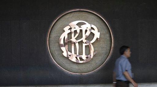 Déficit acumulado hasta mayo llega a 2.7% y sufre ligera alza — BCR