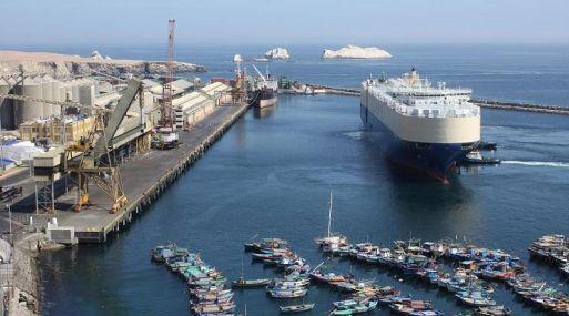 Cámara de Comercio de Lima sugiere priorizar la conectividad de puertos