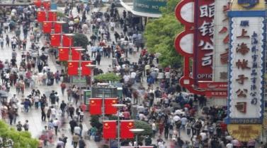 Acciones en China bajan mientras aumenta inquietud sobre el crecimiento económico