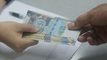 BCR: crédito al sector privado se expandió 4.7% en junio