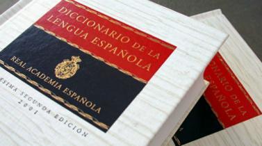 El español, un componente del PBI de los países hispanohablantes
