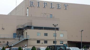 Ganancia de minorista chilena Ripley crece 55% en segundo trimestre