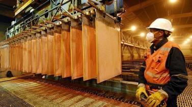 BCR: Producción minera metálica creció 6.9% en junio