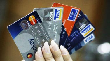 SBS: Empresas del sistema financiero publicarán cuadro comparativo de todas sus tarjetas de crédito
