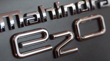 Caso Ford y Mahindra: Claves de una alianza para mejorar juntos