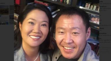 "Kenji Fujimori acusa a dirigentes de Fuerza Popular de tener ""secuestrada"" a su hermana Keiko"